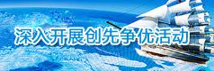 澳门金沙平台官网